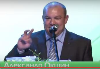 Очищение организма по методу Марвы Оганян - Йога с Аллой Воронковой