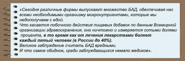 Ю.П. Гичев профессор, доктор медицинских наук