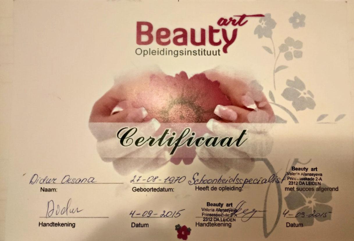 Сертификат Дидур О. М.