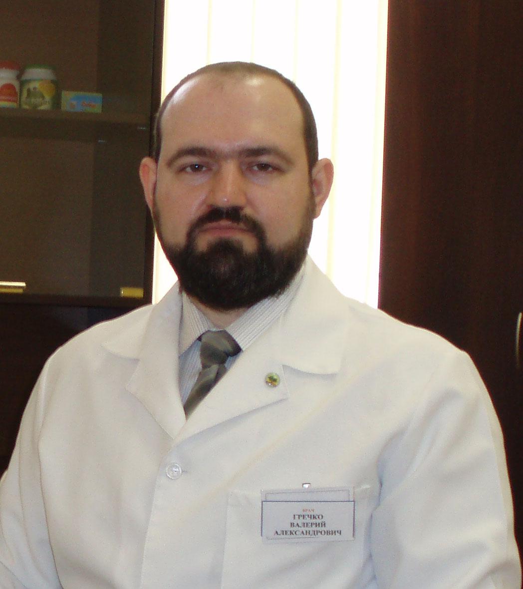 Гречко Валерий Александрович  Врач-терапевт 1й категории, эндокринолог, гомеопат