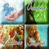 БИОпрепараты, которые напоят, очистят и восполнят недостающие питательные вещества