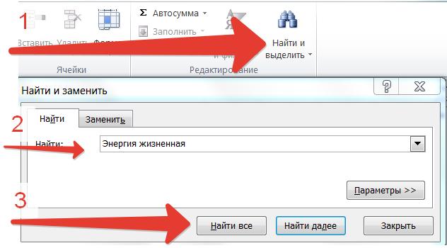 Инструкция. как находить нужную вам программу в предлагаемом ниже перечне