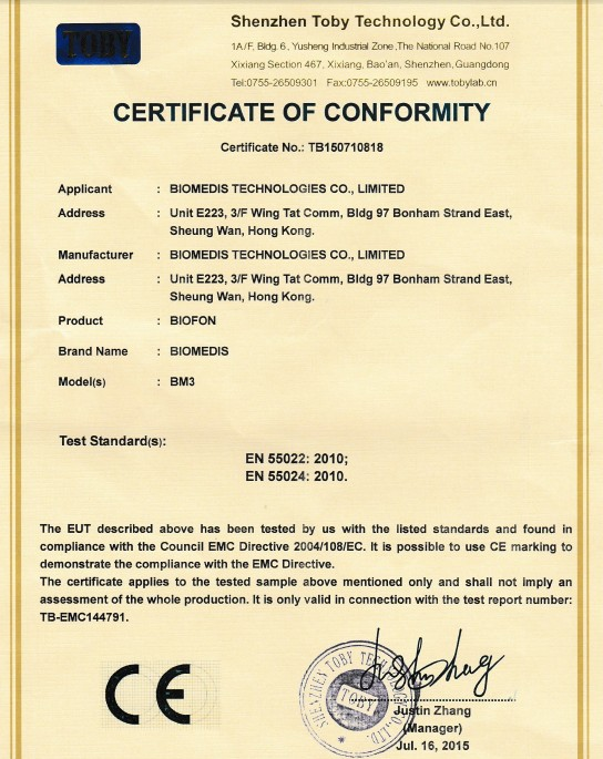 СЕ сертификат БИОфон